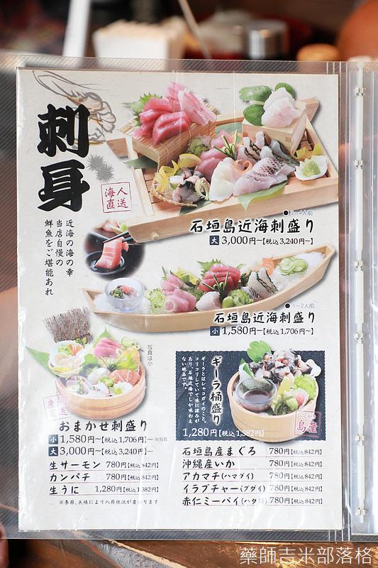 Isigakijima_19_045.jpg