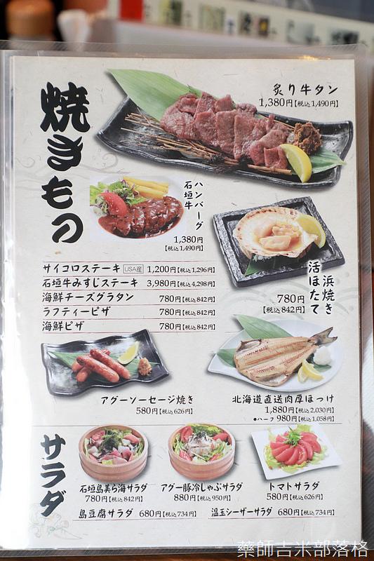 Isigakijima_19_046.jpg