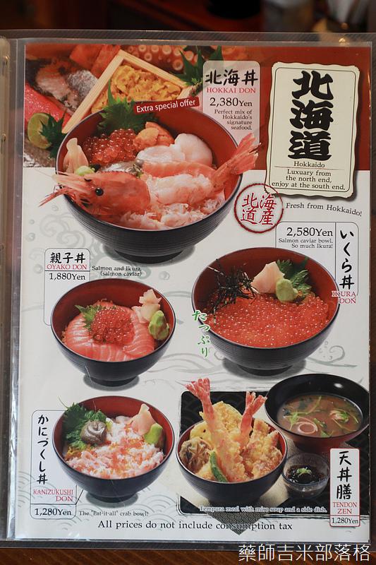Isigakijima_19_056.jpg