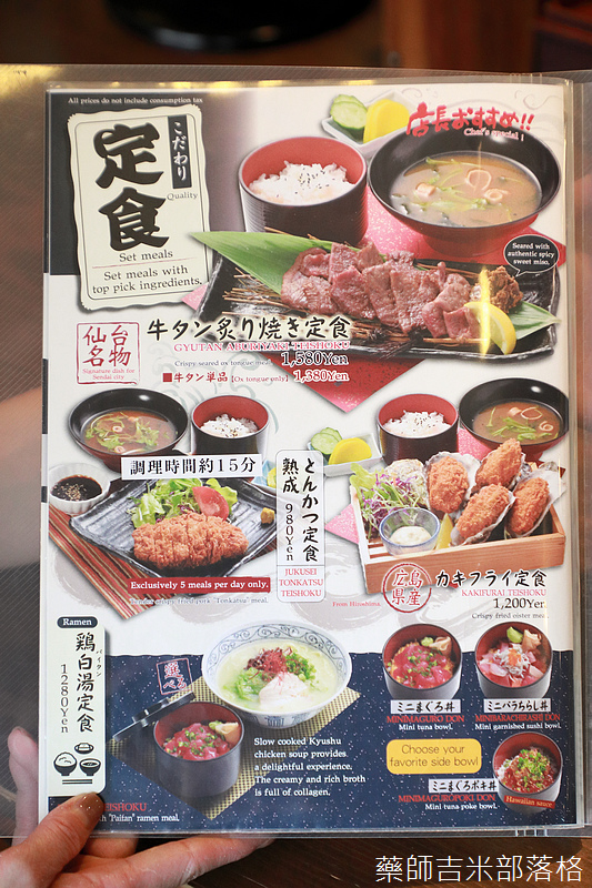 Isigakijima_19_057.jpg