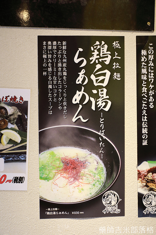 Isigakijima_19_073.jpg