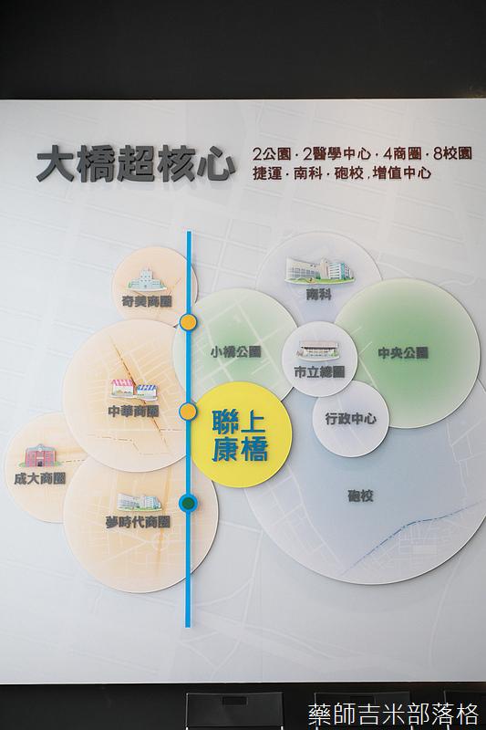 Center_of_Yongkang_137.jpg