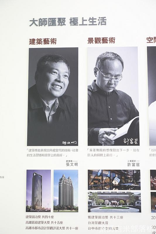 Center_of_Yongkang_144.jpg