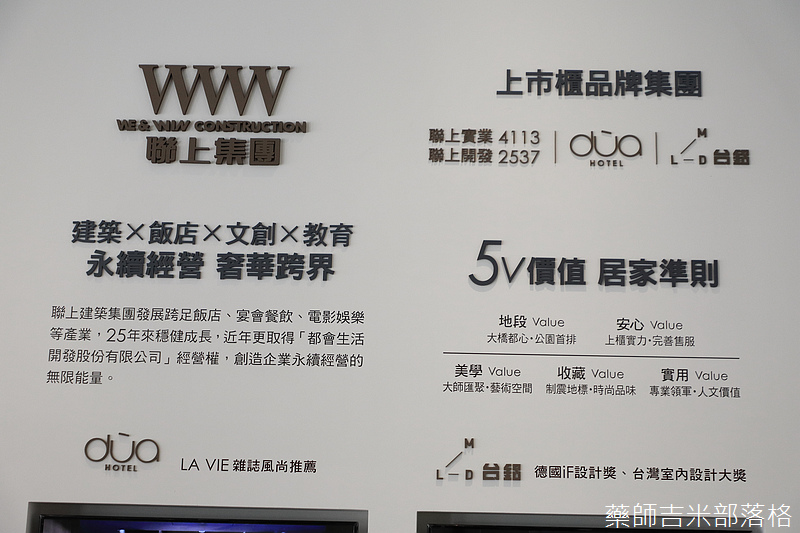 Center_of_Yongkang_158.jpg
