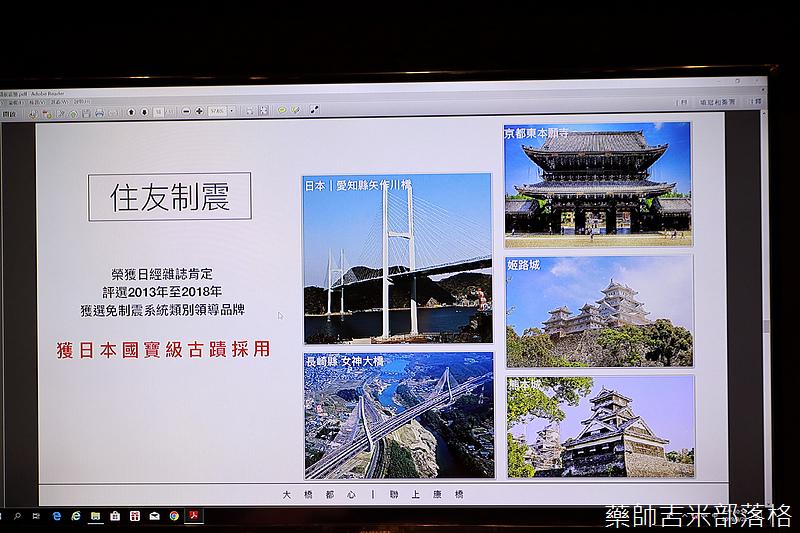 Center_of_Yongkang_177.jpg