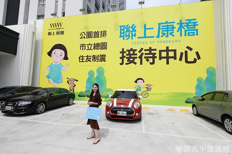 Center_of_Yongkang_201.jpg
