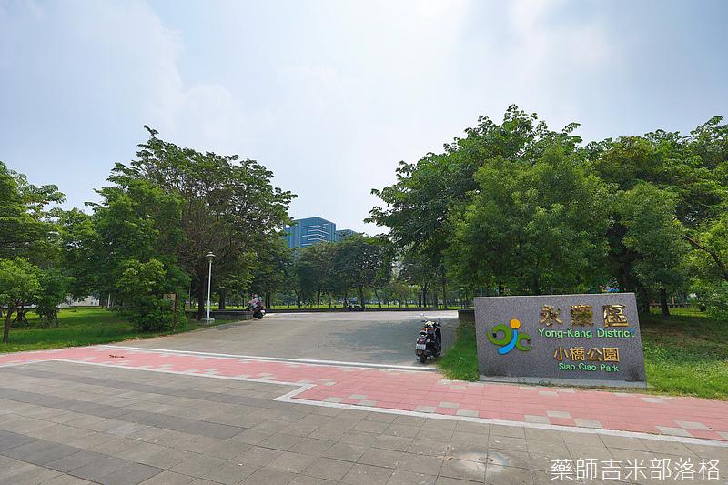 Center_of_Yongkang_219.jpg