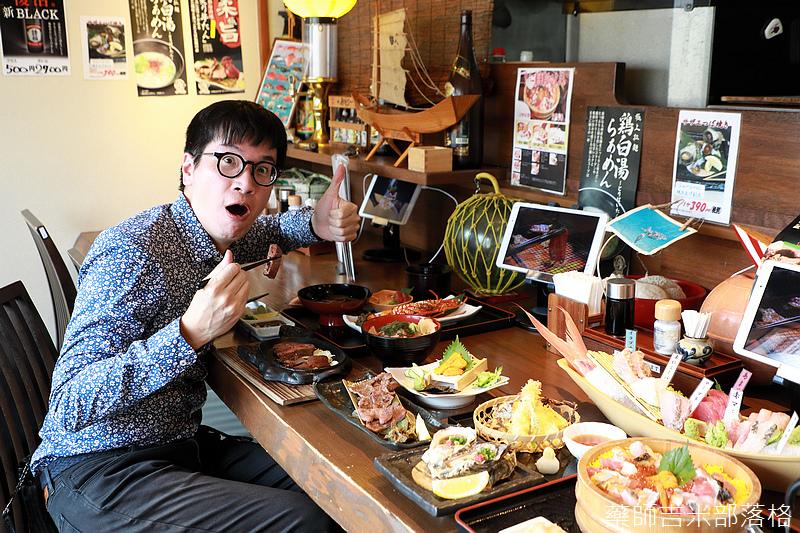 Isigakijima_19_291.jpg