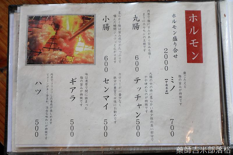 Isigakijima_19_342.jpg