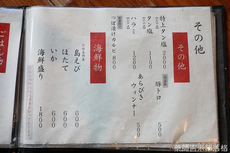 Isigakijima_19_343.jpg