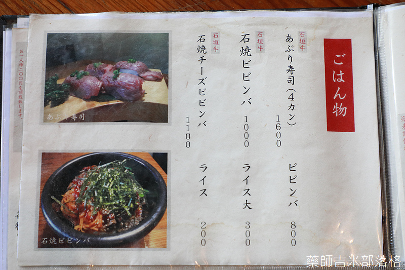 Isigakijima_19_344.jpg