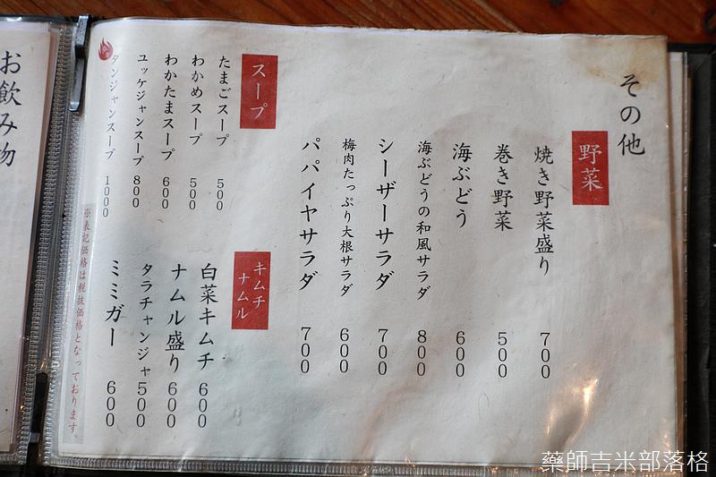 Isigakijima_19_345.jpg