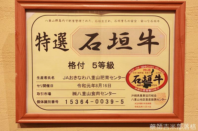 Isigakijima_19_540.jpg