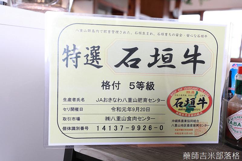 Isigakijima_19_592.jpg