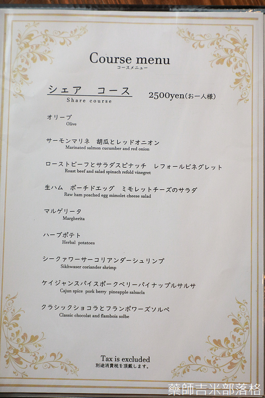Isigakijima_19_743.jpg