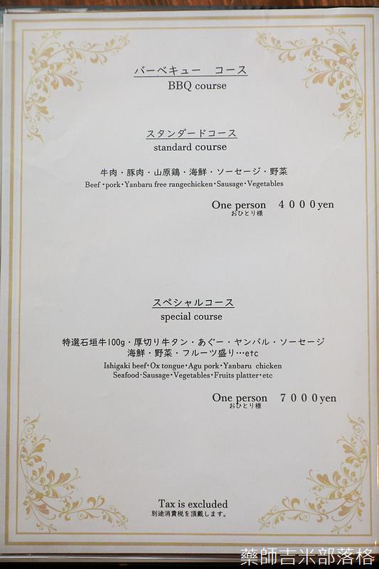 Isigakijima_19_744.jpg