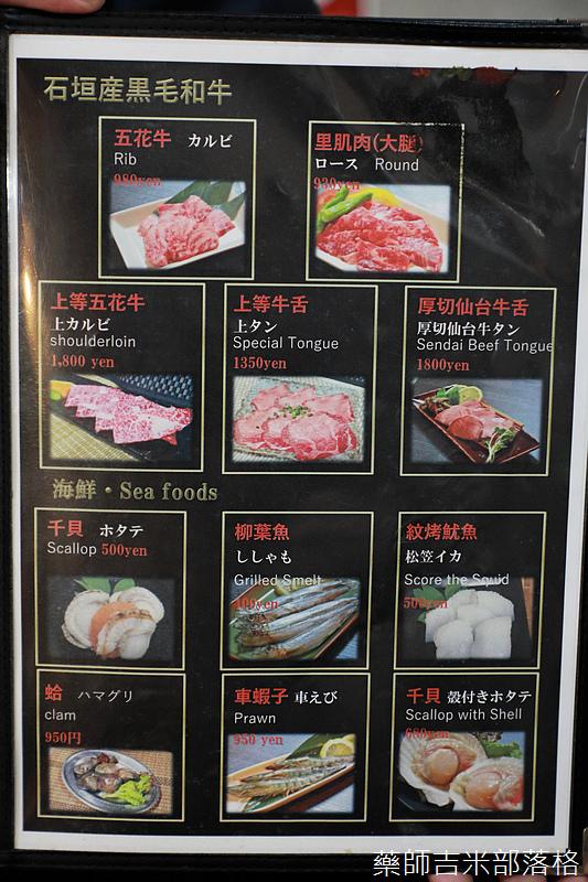 Isigakijima_19_837.jpg