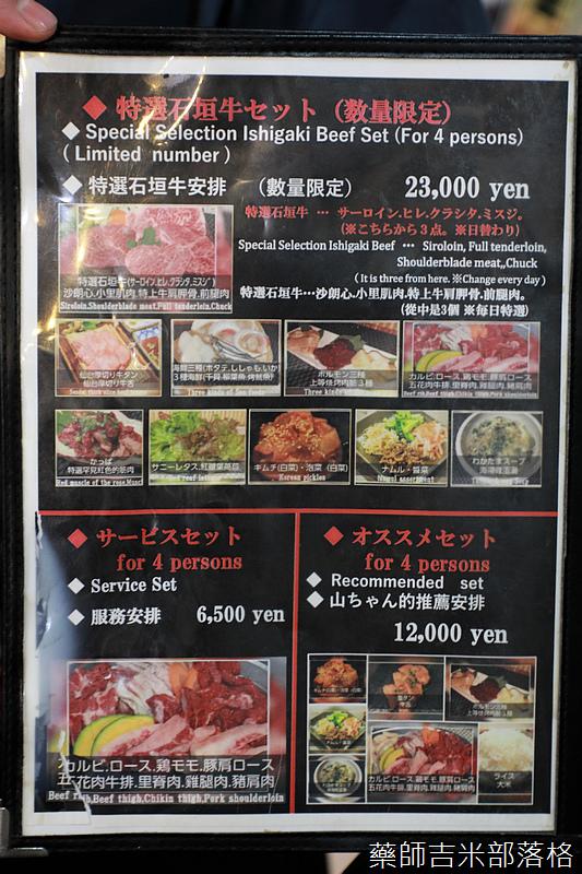 Isigakijima_19_844.jpg