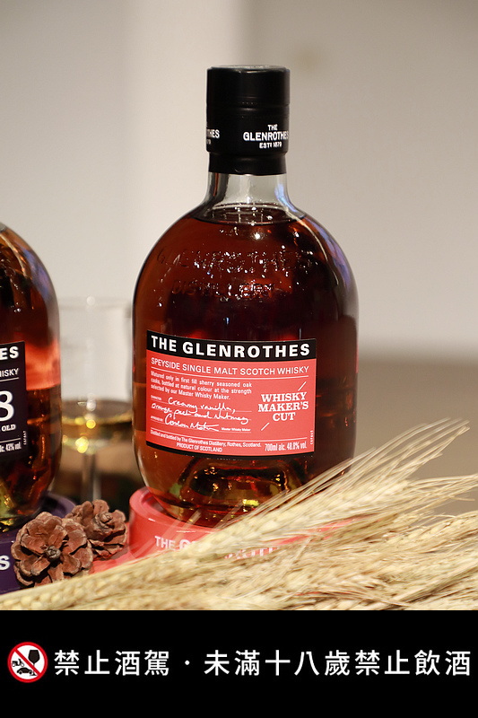 Glenrothes_023.jpg