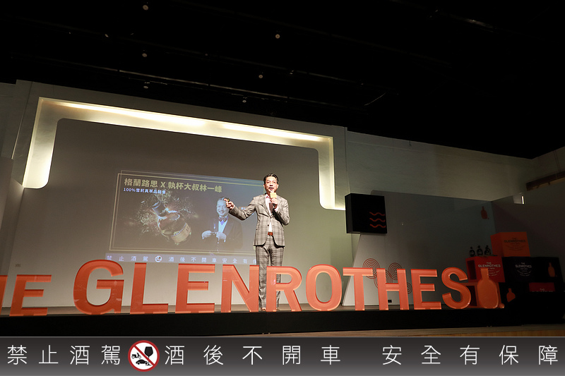 Glenrothes_111.jpg