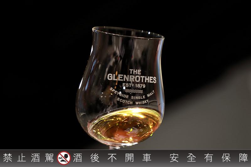 Glenrothes_148.jpg