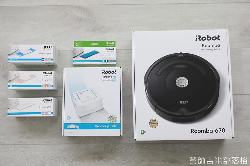 iRobot_Roomba670_008.jpg
