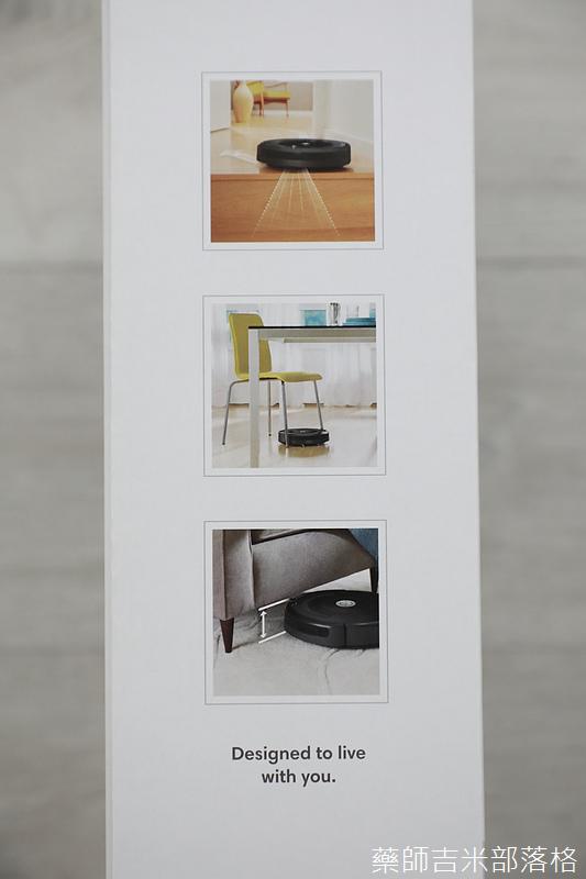 iRobot_Roomba670_013.jpg