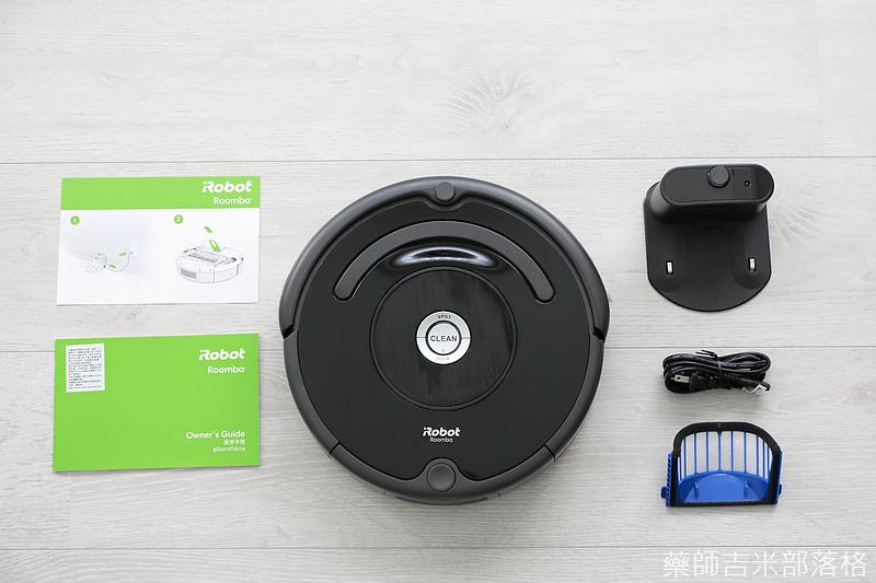 iRobot_Roomba670_042.jpg