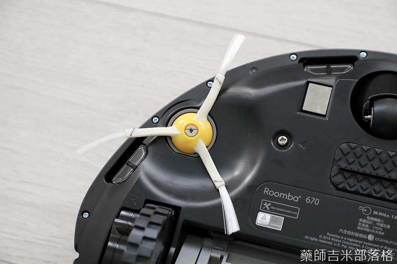 iRobot_Roomba670_072.jpg