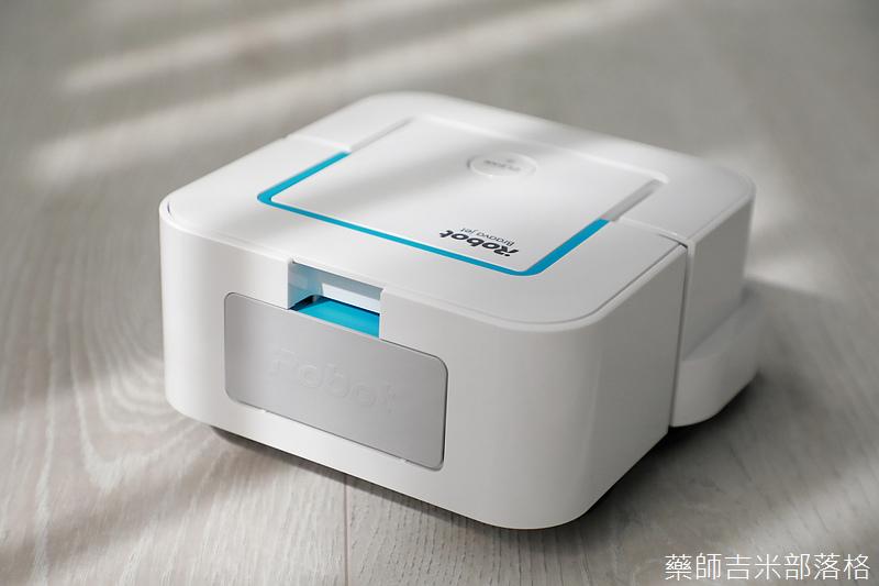iRobot_Roomba670_126.jpg