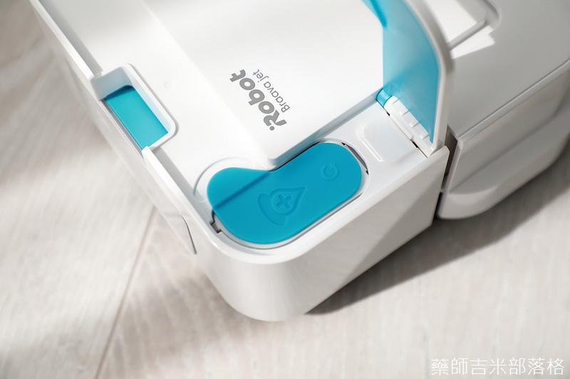 iRobot_Roomba670_131.jpg