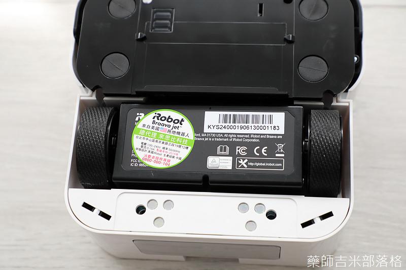 iRobot_Roomba670_134.jpg