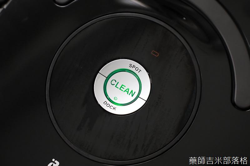 iRobot_Roomba670_157.jpg