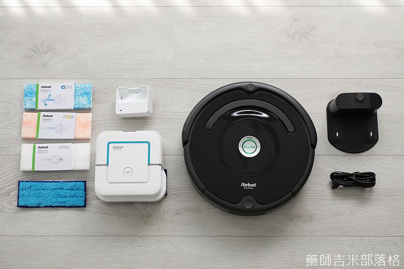 iRobot_Roomba670_160.jpg