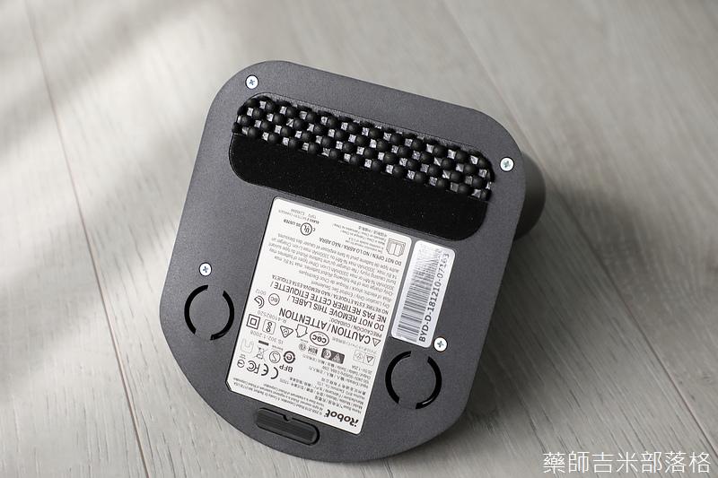 iRobot_Roomba670_169.jpg