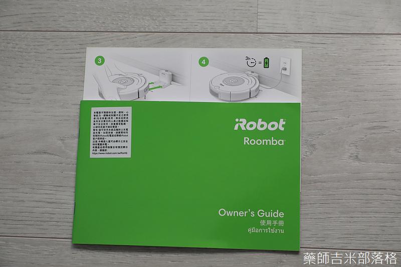 iRobot_Roomba670_172.jpg