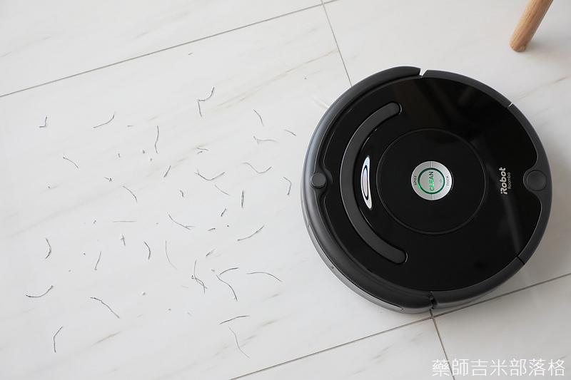 iRobot_Roomba670_213.jpg