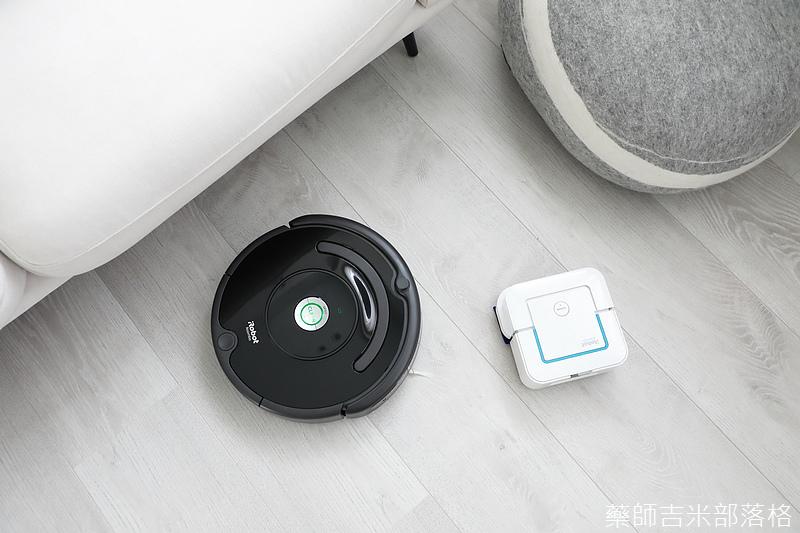 iRobot_Roomba670_224.jpg