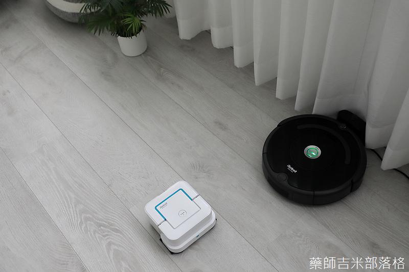 iRobot_Roomba670_227.jpg