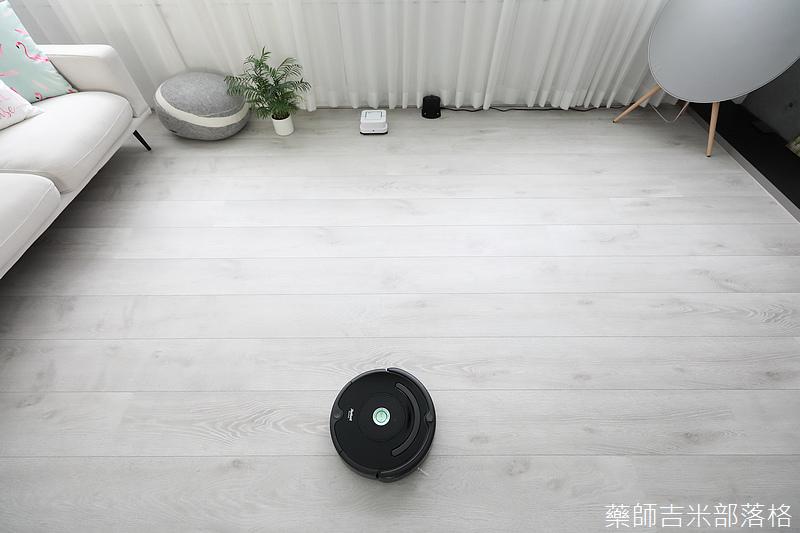 iRobot_Roomba670_240.jpg