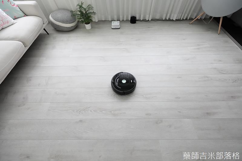 iRobot_Roomba670_242.jpg
