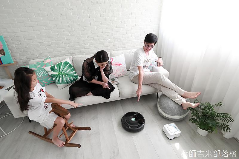 iRobot_Roomba670_254.jpg