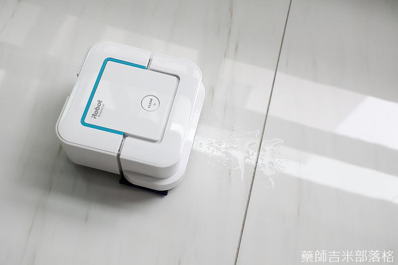 iRobot_Roomba670_277.jpg