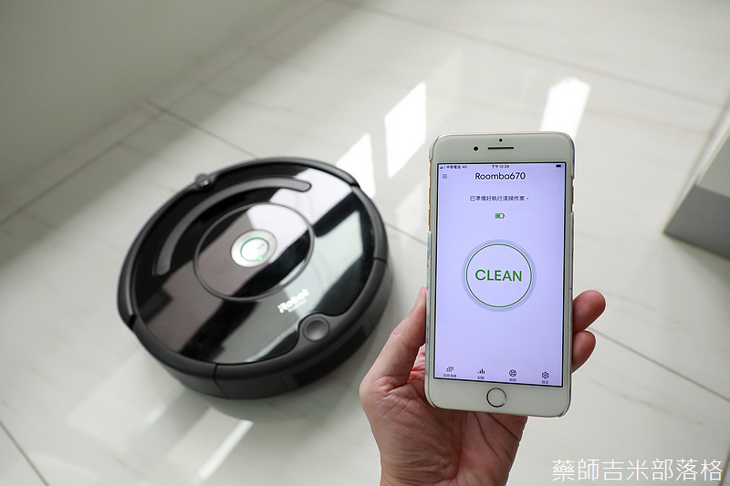iRobot_Roomba670_295.jpg