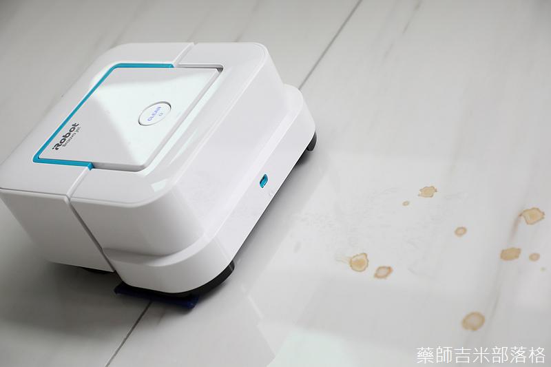 iRobot_Roomba670_314.jpg
