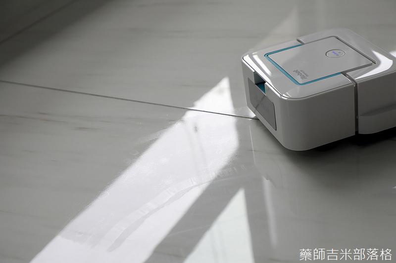 iRobot_Roomba670_335.jpg