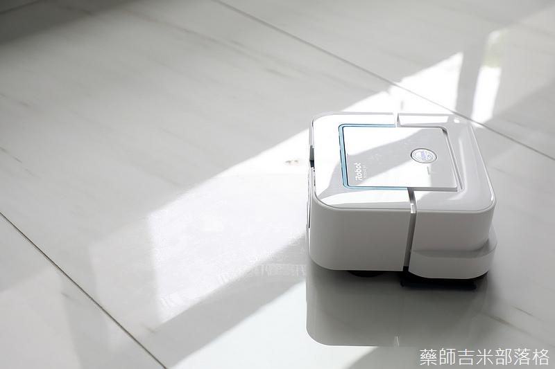 iRobot_Roomba670_344.jpg