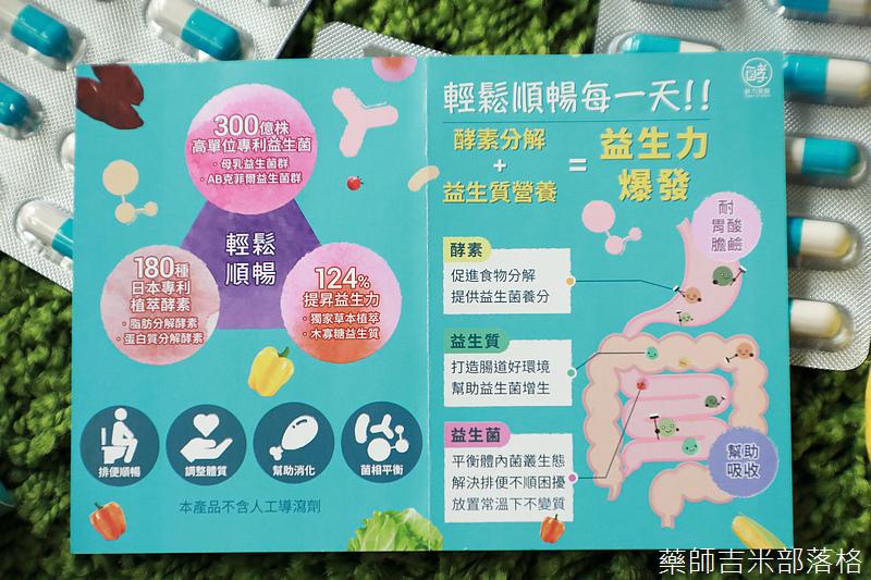 uni-biotech_022.jpg