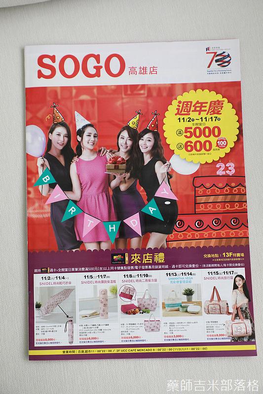 SOGO_19_150.jpg