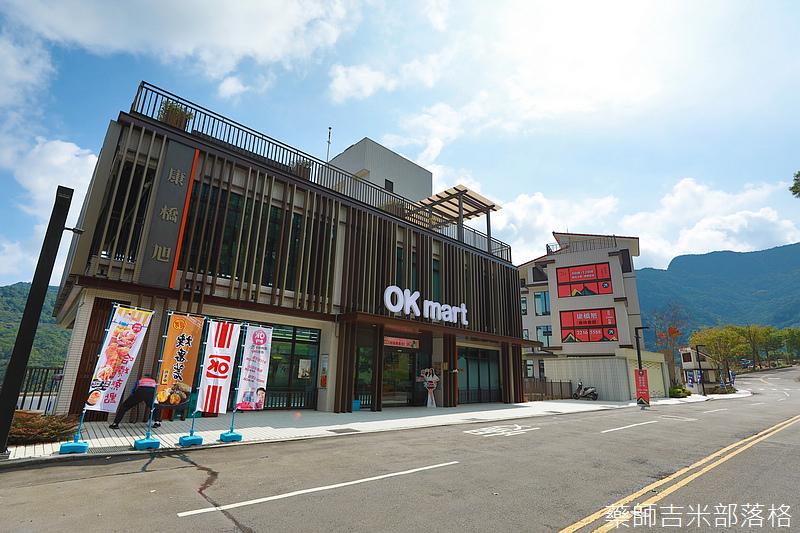 kang-chiao-hsu_694.jpg